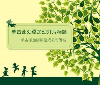 【大樹背景PPT】很棒的5頁大樹背景PPT模板下載,靜態可愛樹木簡報的檔案格式