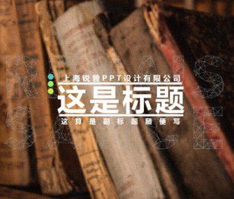 【清淡色彩PPT】完美的11頁清淡色彩PPT模板下載,靜態歷史介紹簡報的素材檔