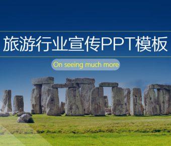 【景點推廣PPT】精細的9頁景點推廣PPT模板下載,靜態旅遊介紹範本的模板擋
