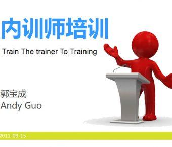 【PPT課程演講】卓越的63頁PPT課程演講模板下載,動態幹部培訓簡報的範例檔