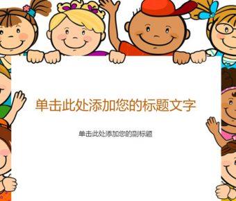 【兒童背景PPT】精細的2頁兒童背景PPT模板下載,靜態卡通小孩簡報的模板擋