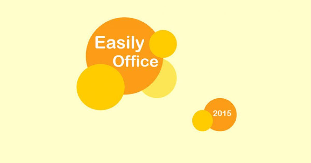 【橘色背景PPT】高質感的5頁橘色背景PPT模板下載,靜態創意色彩簡報的編輯格式