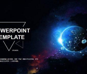 【地球背景PPT】很棒的12頁地球背景PPT模板下載,動態宇宙風格簡報的頁面格式