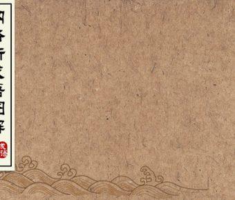 【古書風PPT】精美的17頁古書風PPT模板下載,動態懷舊書本剪報的模板格式