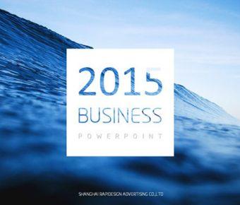 【藍色商業PPT】最好的23頁藍色商業PPT模板下載,動態商務簡報範本的頁面格式