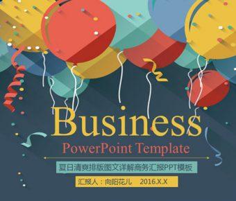 【清爽排版PPT】很棒的30頁清爽排版PPT模板下載,靜態氣球背景簡報的格式檔