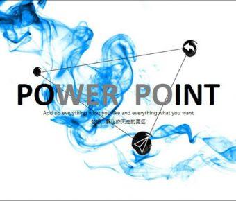 【潑墨PPT】優質的21頁潑墨PPT模板下載,動態水彩潑墨簡報的頁面檔