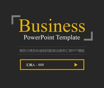 【黑底商務PPT】高質感的27頁黑底商務PPT模板下載,靜態簡約模板範本的範本檔