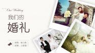 【浪漫婚禮PPT】優質浪漫婚禮PPT模板下載,婚紗播放範本的範例套用