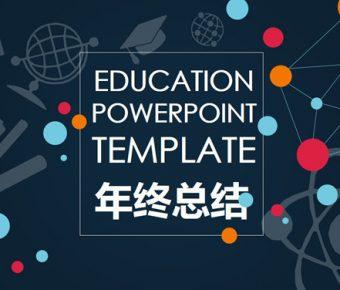 【學校工作PPT】高質量的20頁學校工作PPT模板下載,動態教師計畫簡報的素材檔