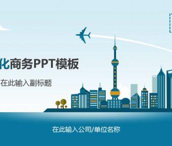 【藍色PPT】優質的23頁藍色PPT模板下載,靜態深藍色商務簡報的頁面檔