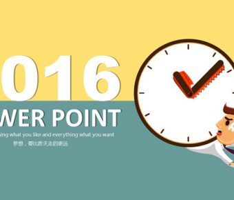 【時間管理PPT】精緻的24頁時間管理PPT模板下載,靜態個人管理規劃的範例檔