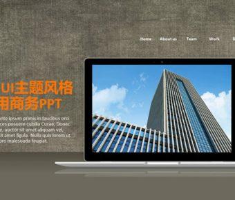 【網站風格PPT】高質量的25頁網站風格PPT模板下載,靜態創意介面簡報的範例檔