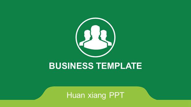 創業分析PPT 模板下載 | 天天瘋PPT