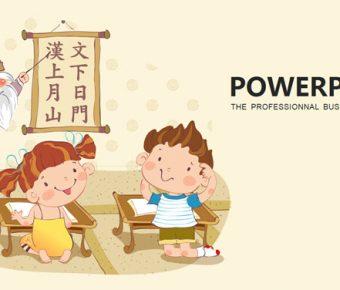 【兒童教學PPT】完美的20頁兒童教學PPT模板下載,靜態卡通教育簡報的素材格式