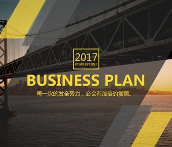 【商務時尚PPT】高質感的20頁商務時尚PPT模板下載,靜態商業簡報範本的範本格式