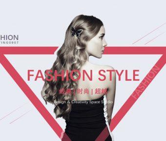 【女性時尚PPT】高質量的23頁女性時尚PPT模板下載,動態潮流雜誌簡報的作業檔