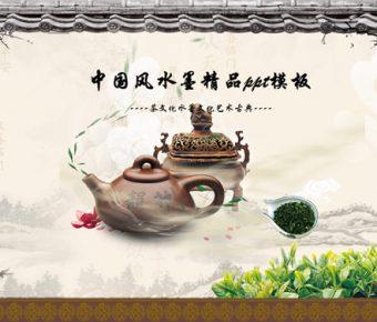 【茶壺背景PPT】高品質的22頁茶壺背景PPT模板下載,動態客家背景簡報的作業檔
