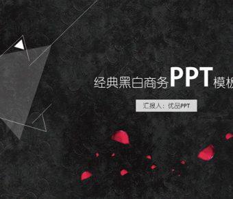 【簡約創意PPT】精品的25頁簡約創意PPT模板下載,動態黑白風格簡報的頁面檔