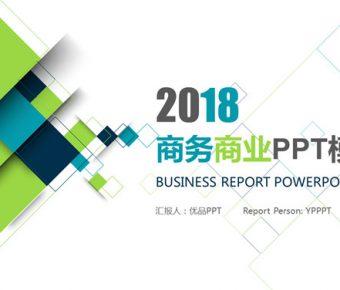 【商務商業PPT】高質感的25頁商務商業PPT模板下載,動態市場分析簡報的頁面檔