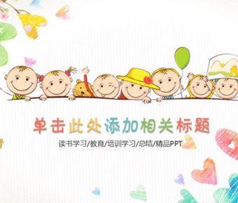【兒童卡通PPT】高質量的38頁兒童卡通PPT模板下載,動態彩色插畫簡報的素材格式