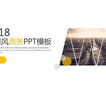 【商業雜誌PPT】精品的28頁商業雜誌PPT模板下載,動態國外雜誌簡報的檔案格式