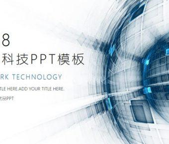 【網路科技PPT】優質的24頁網路科技PPT模板下載,動態網路發展簡報的下載格式