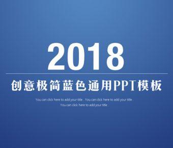 【深藍色PPT】精緻的24頁深藍色PPT模板下載,動態商業簡報的下載格式