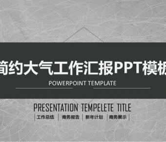 【商務展示PPT】精緻的24頁商務展示PPT模板下載,動態商業工作簡報的素材檔