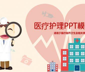 【醫學演講PPT】精選醫學演講PPT模板下載,醫生演講範例的範例套用