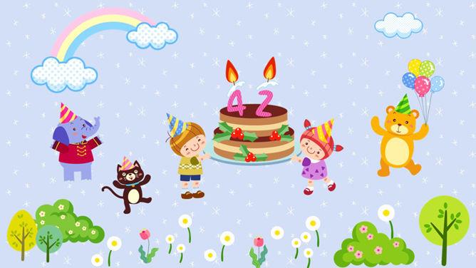 生日慶祝PPT 模板下載 | 天天瘋PPT