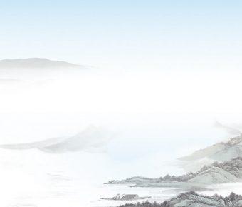 【PPT雲霧封面】優質的4頁PPT雲霧封面模板下載,靜態國畫背景素材的佈景格式檔