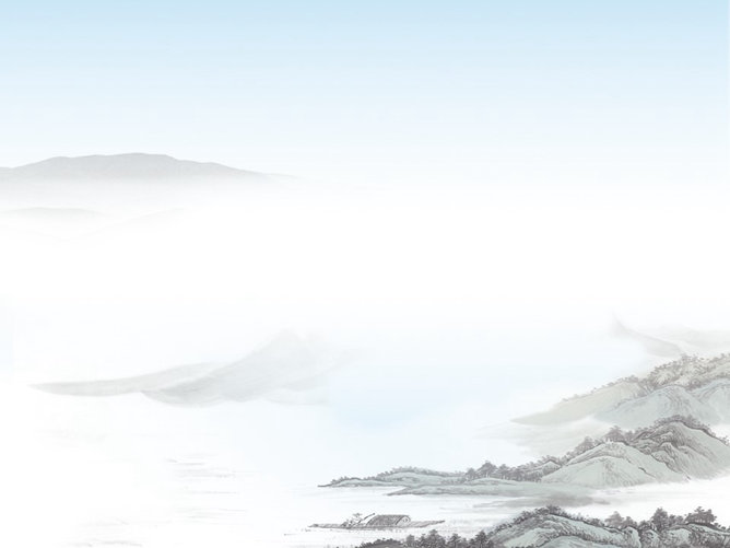 PPT雲霧封面 模板下載 | 天天瘋PPT
