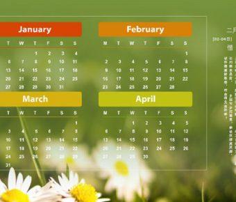 【PPT日曆背景】完美的4頁PPT日曆背景模板下載,靜態風景圖案素材的樣版檔
