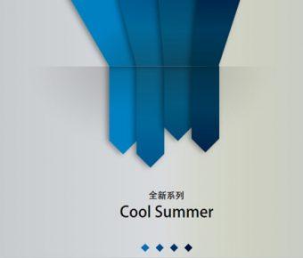 【PPT藝術箭頭】完整的4頁PPT藝術箭頭模板下載,靜態箭頭封面素材的範本檔