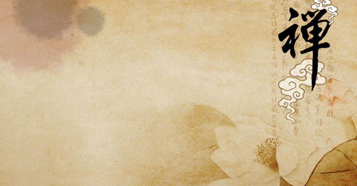 【PPT禪風背景】極致的3張PPT禪風背景模板下載,靜態古韻風格底圖的素材格式