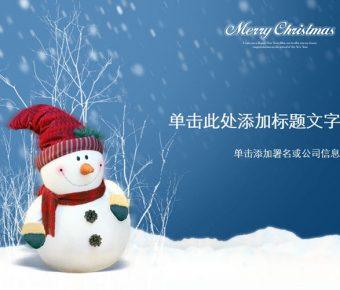 【聖誕雪人PPT】優質的3頁聖誕雪人PPT模板下載,靜態可愛雪人素材的素材檔