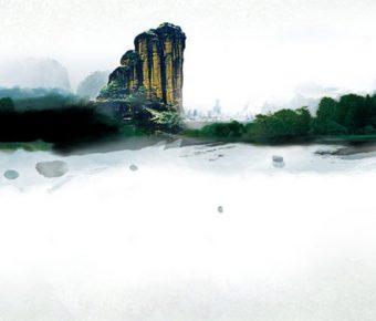 【PPT水墨山水】完整的2頁PPT水墨山水模板下載,靜態中國風素材的簡報主題檔