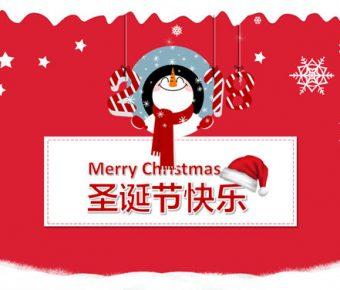 【聖誕背景PPT】有設計感的16頁聖誕背景PPT模板下載,動態聖誕節素材的編輯格式
