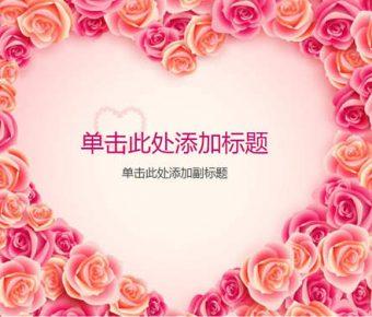【PPT玫瑰背景】高質量的2頁PPT玫瑰背景模板下載,靜態玫瑰圖片素材的範例作業檔