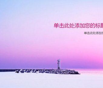 【PPT日出背景】精細的2頁PPT日出背景模板下載,靜態海邊日出圖案的樣版檔