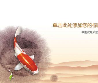 【PPT鯉魚封面】完整的2頁PPT鯉魚封面模板下載,靜態中國鯉魚圖案的範例檔
