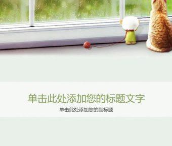 【PPT窗戶背景】極致的2頁PPT窗戶背景模板下載,靜態貓咪素材封面的編輯格式