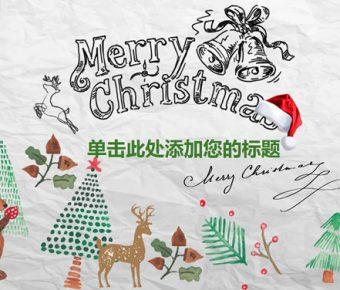 【聖誕節PPT】極致的16頁聖誕節PPT模板下載,動態可愛背景簡報的佈景格式檔