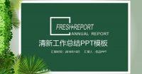 高質量的24頁清新綠色植物總結彙報PPT模板下載,動態素材作業檔範本樣式