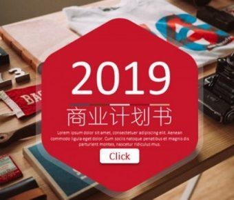 有設計感的24頁紅色時尚雜誌風商務PPT模板下載,動態頁面格式主題模版