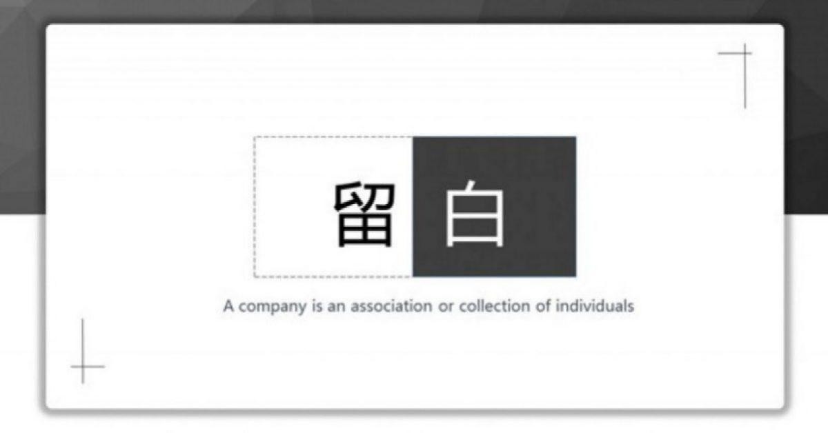 高質感的24頁簡約素雅黑白通用PPT模板下載,動態模板擋樣版素材